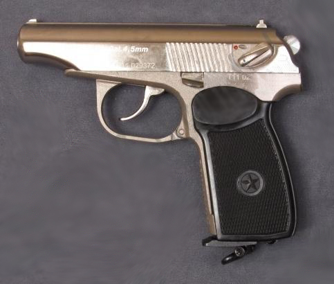 Makarov MP-654K # T12004306 Cal  4 5mm Baikal Pistol [Archive