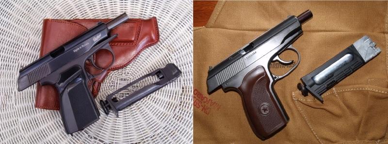 Baikal Mak 4.5mm comparison