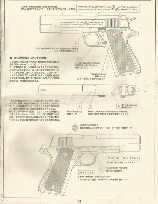 06-TM1911A1 328 (2) - Copy-ed
