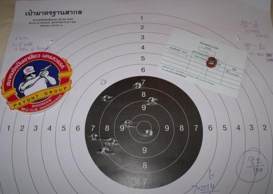 07 Target03 - Copy